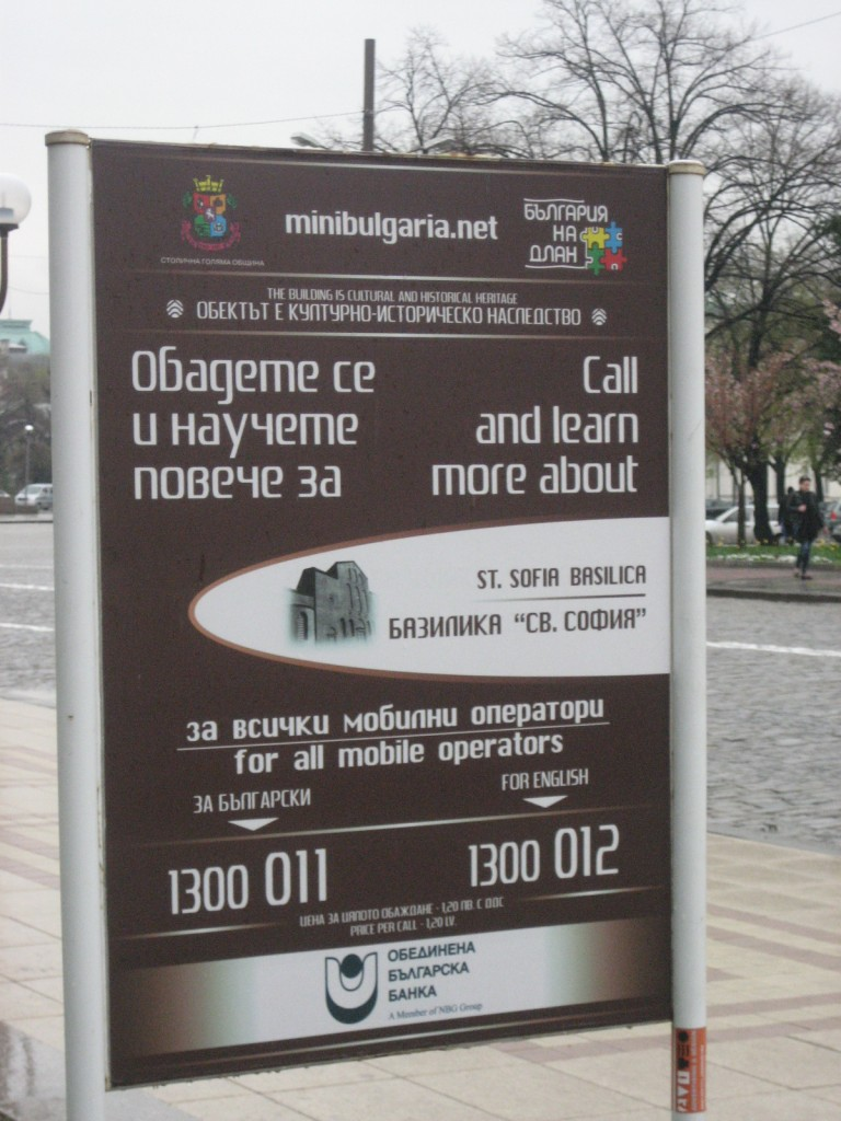 Sign in Sofia, Bulgaria for tourists to get information