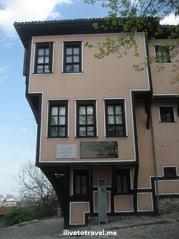 Home on the hill in Plovdiv, Bulgaria