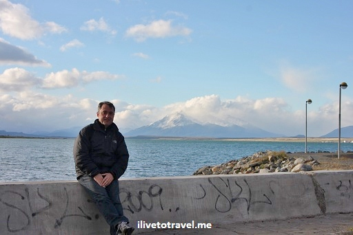 Puerto Natales waterfront view