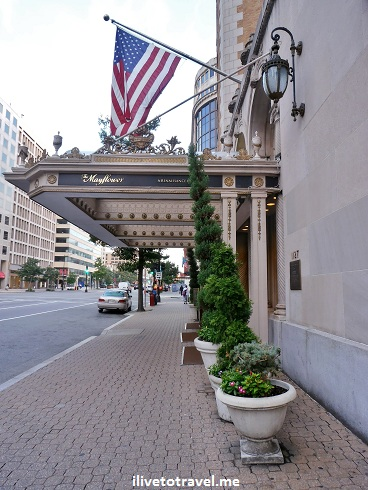Mayflower Hotel entrance in Washington, D.C. - a Marriott Renaissance property